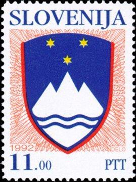 Slovenia stamps 016-grb-republike-slovenije