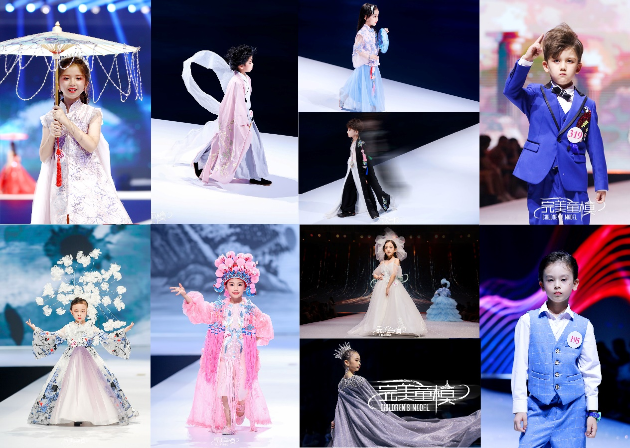 The Largest Child Model Race in Asia - 2019 the Third Season Perfect Child Model National Final Drew To a Successful Close