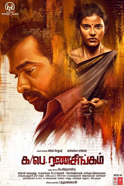 Ka Pae Ranasingam (2020) Tamil Movie 480p HDRip 400MB Watch Online
