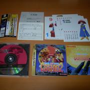 [VENDU] Jeux Saturn Jap DSCN4108
