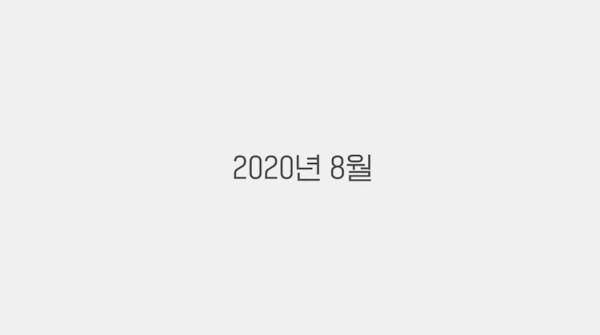 2021-02-28-05-16-16-93