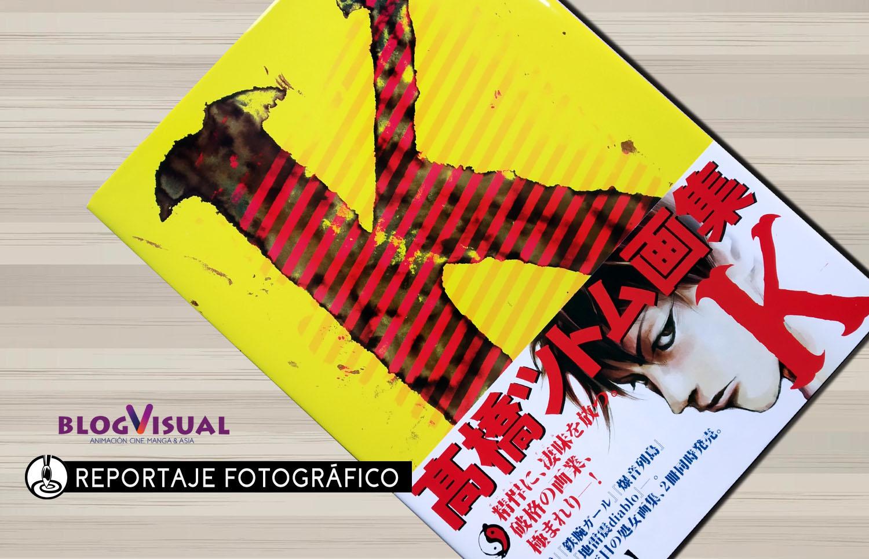 REPORTAJE-ARTBOOK-K-tsutomu-takahashi-banner.jpg