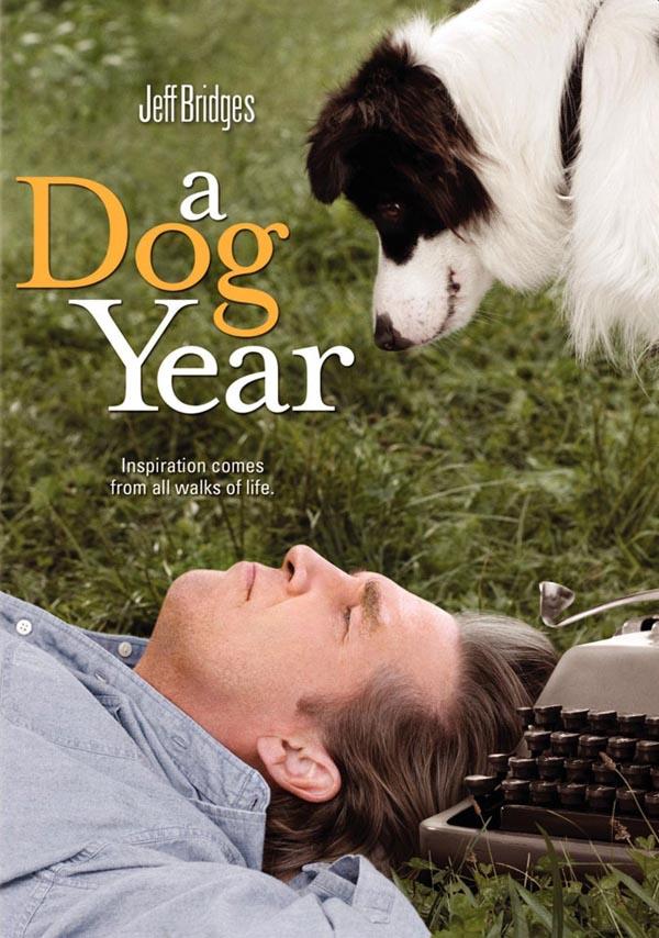 ძაღლის წელი / A DOG YEAR