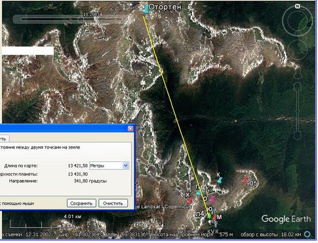 QIP-Shot-Screen-1713.jpg