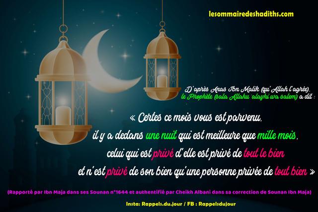 Anas-Ibn-Malik-Une-nuit-qui-est-meilleure-que-mille-mois