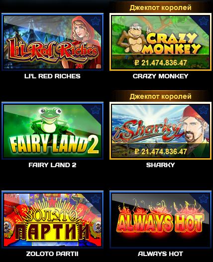 wylkan-casino.com