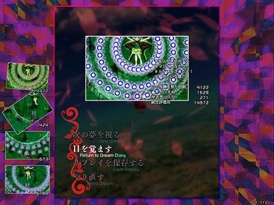 Touhou-16-5