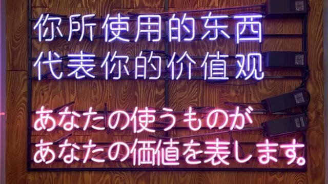 japchin