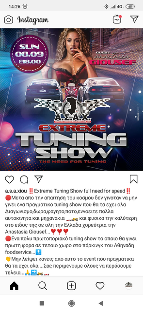 TUNING SHOW ΑΠΟ ΤΟΝ ΑΣΑΧ