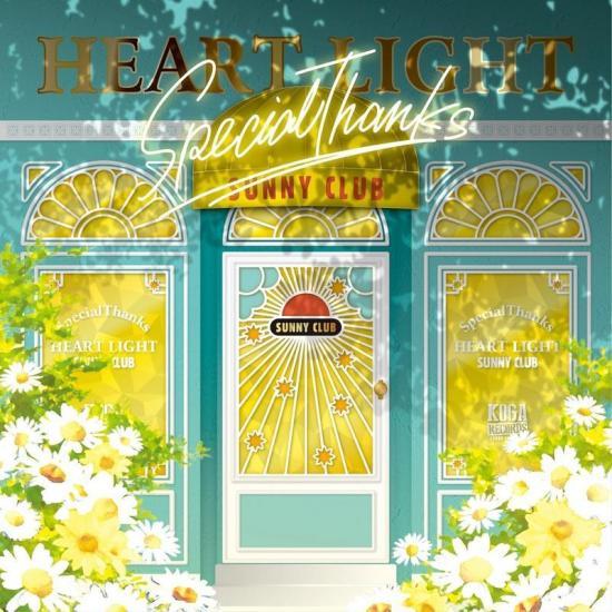 [Album] SpecialThanks – HEART LIGHT