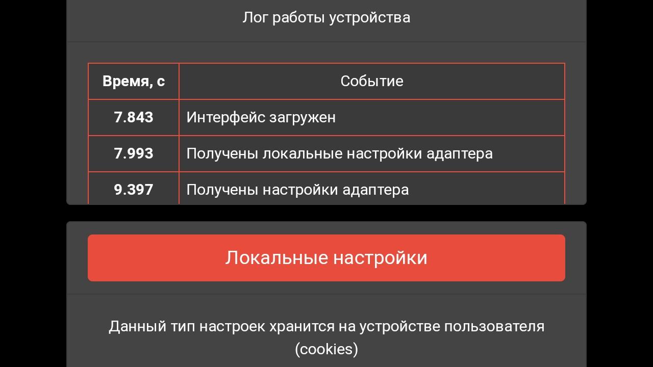 Screenshot-2021-03-28-22-27-10-842-com-opera-browser