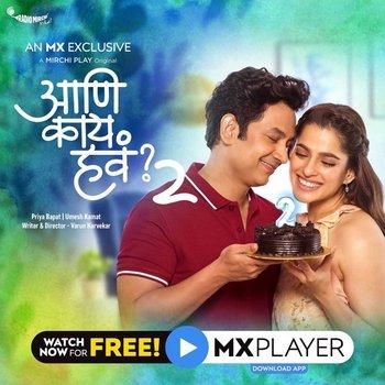 Aur Kya Chahiye (2020) Hindi 720p S02 Complete 720p HDRip Eusbs DL