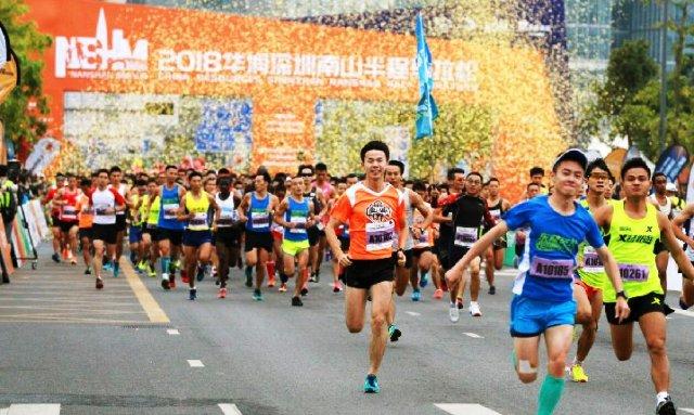 Marathon-Shenzhen-2018