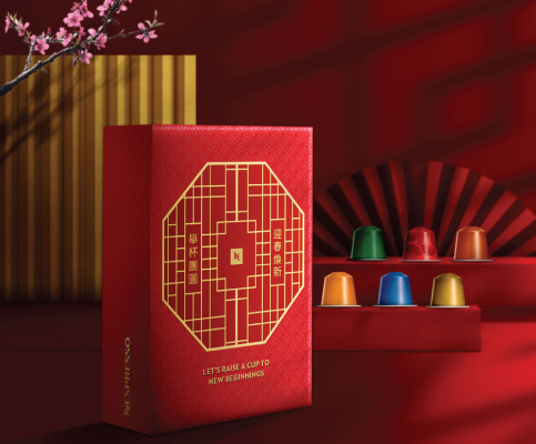 Box-of-Nespresso-Coffee-Sleeves-for-CNY