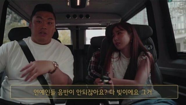 fmkorea-com-20190703-105720