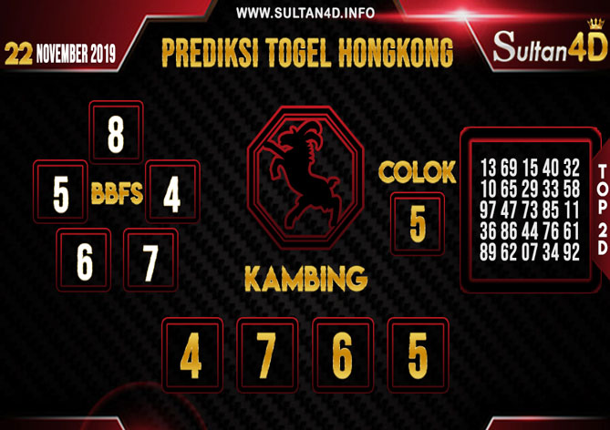 PREDIKSI TOGEL HONGKONG SULTAN4D 22 NOVEMBER 2019