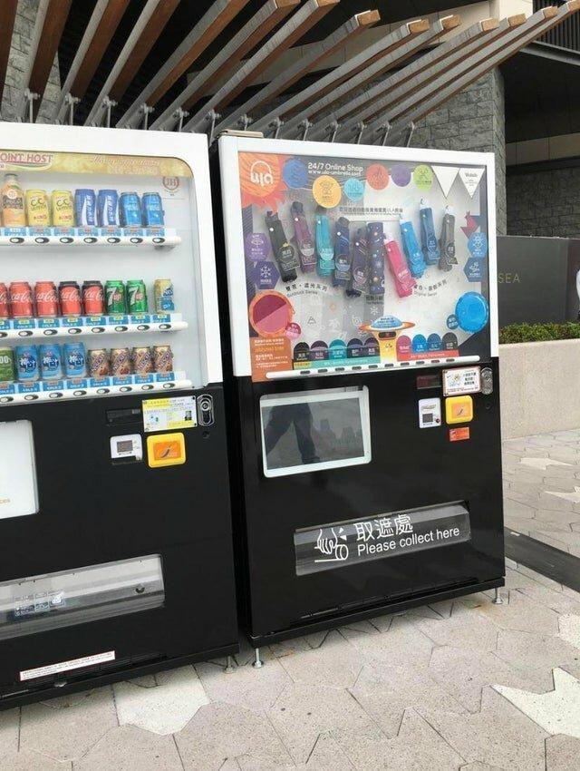 Автомат, продающий зонты