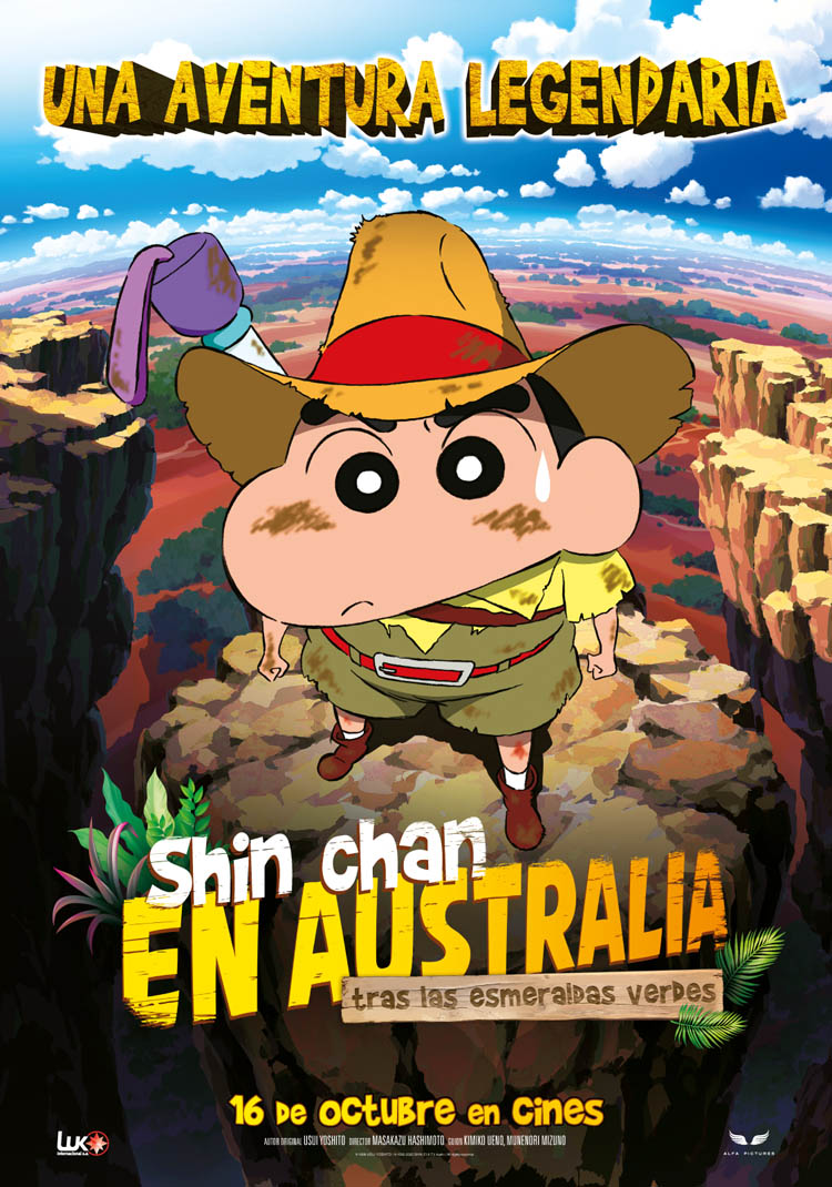 Poster-SC-Australia.jpg