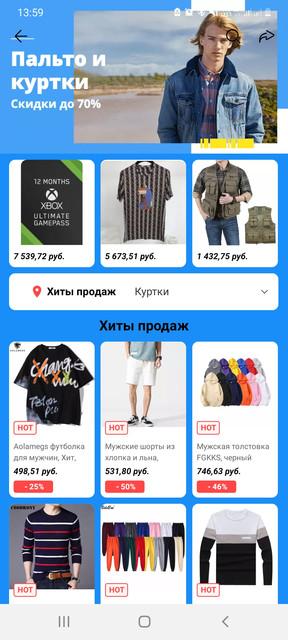 Screenshot-20210706-135900-Ali-Express.j