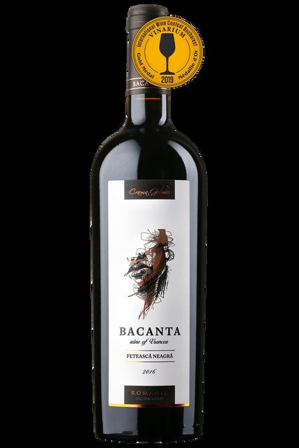 BACANTA-FETEASCA-NEAGRA-2016-CU-MEDALIE-1200-1800