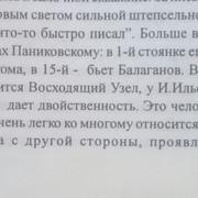 https://i.ibb.co/QXNFnzc/111.jpg