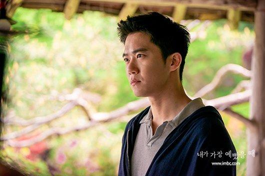"""Ji Soo and Ha Seok Jin Fall for Im Soo Hyang in """"When I Was the Most  Beautiful"""" – K-Luv"""