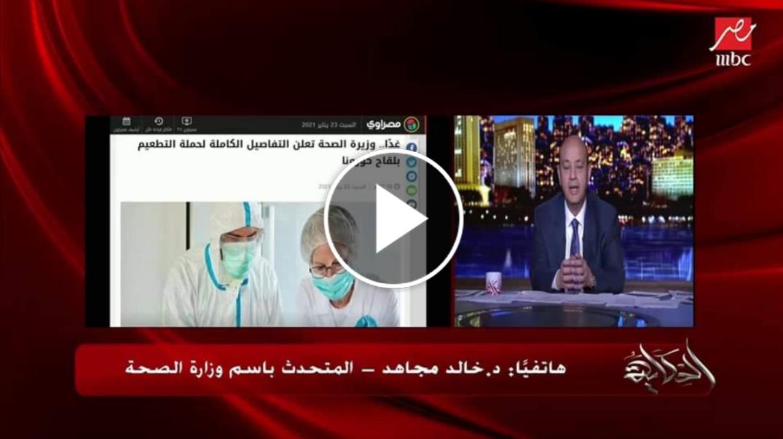 87 شخص من الطاقم الطبي بمستشفى أبو خليفة للعزل بالإسماعيلية من أصل 200 شخص وافقوا أخذ لقاح كورونا
