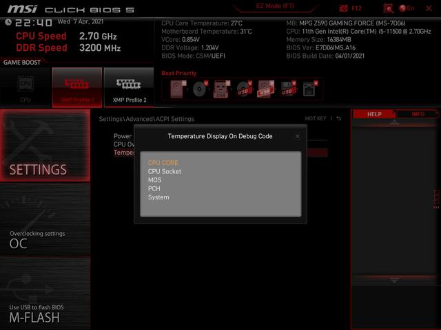 BIOS-02-Display