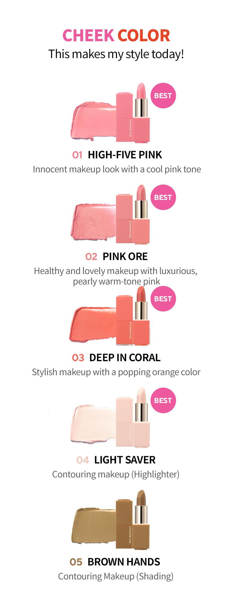 stonebrick-Cream-Blusher-Sticks-5-Colors-3-2g-Product-Description-04