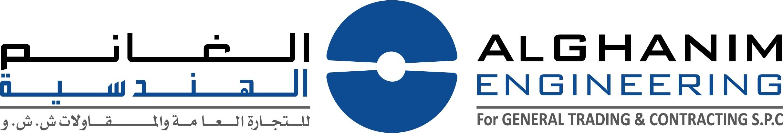 شركة الغانم الهندسية للتجارة العامة والمقاولات