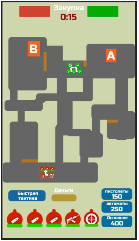 Screenshot-CS