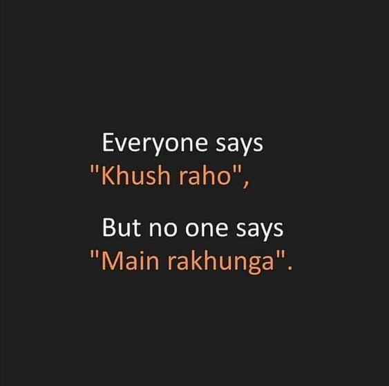 Kush-Raho