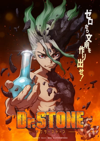 انمي Dr. Stone مترجم