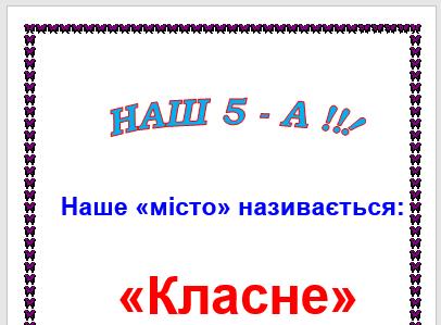 Самородова К.В. D1
