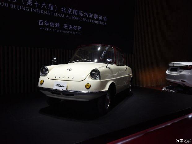 2020 - [Chine] Salon de l'auto de Pékin  A0-C4-A697-9273-46-D3-B976-E6-DB6-AC7-DE7-C