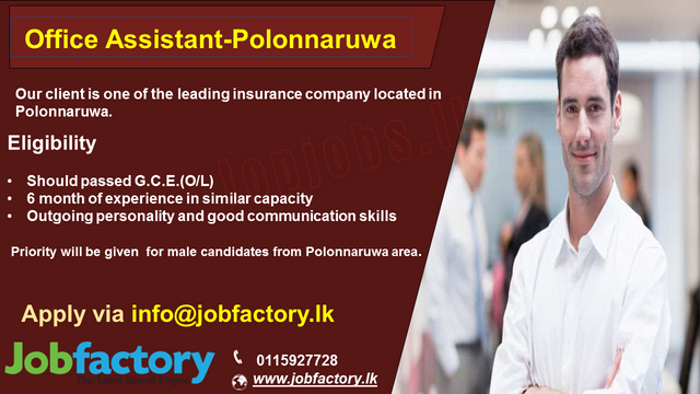 4299c-Office-Assistant-AIA-Polonnaruwa