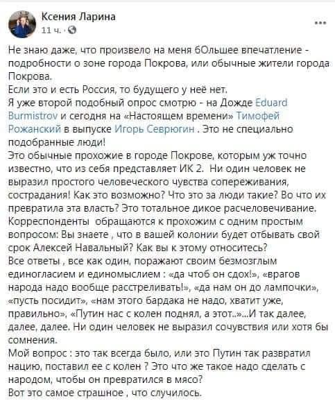 Eviv-TXXAAMg-V5m.jpg