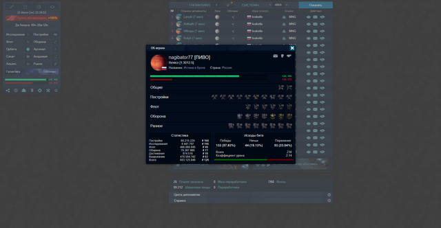 Screenshot-172.png