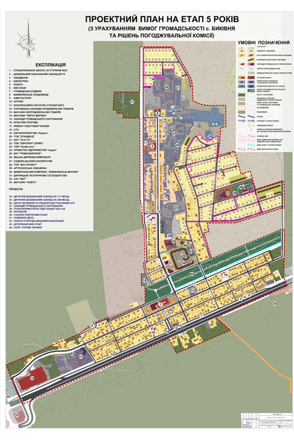 ДПТ Быковнянский лес проектный план