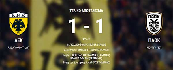 round6-score.jpg