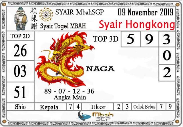 syair-togel-asia-36