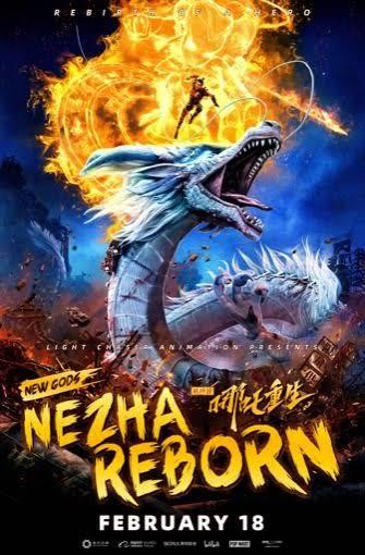 ნაზას ხელმეორედ დაბადება / NAZHA REBORN