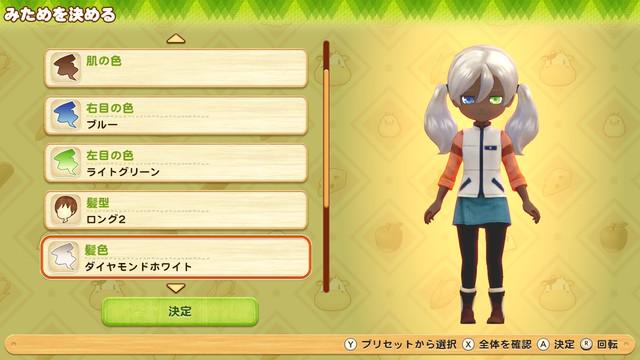 「牧場物語」系列首次在Nintendo SwitchTM平台推出全新製作的作品!  『牧場物語 橄欖鎮與希望的大地』 於今日2月25日(四)發售 058