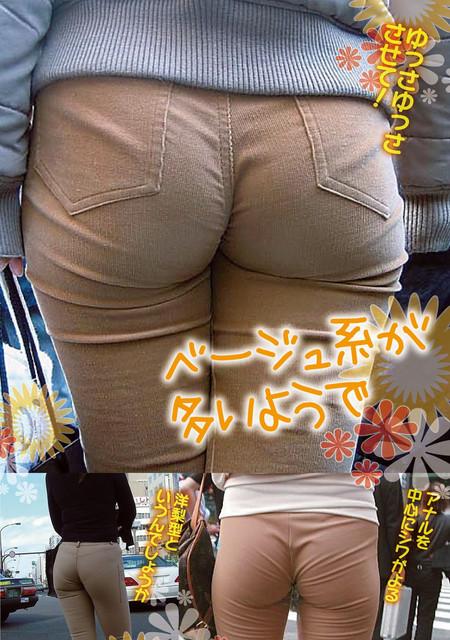 眼睛吃豆腐的赶脚-素人エロス決定的瞬間 800 連発!