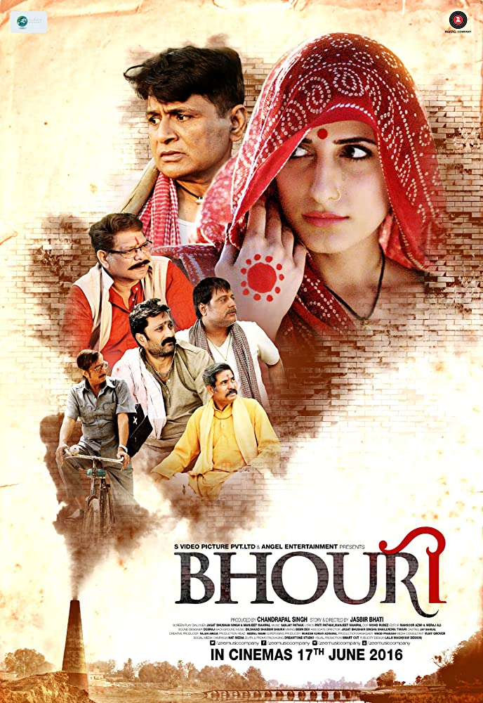 Bhouri 2016 Hindi 400MB HDRip Download