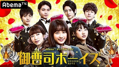 Onzoshi Boys (2019) Episode 18 [END] Subtitle Indonesia