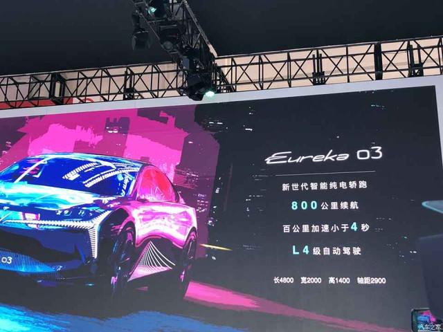 2020 - [Chine] Salon de l'auto de Pékin  1-D574168-CA7-F-4-BFA-991-E-4-F5-ABA5-F60-D9