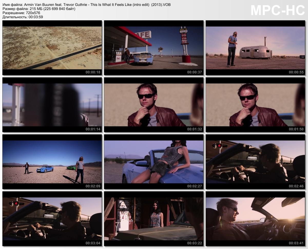 Armin Van Buuren feat. Trevor Guthrie - This Is What It Feels Like (intro edit)  (2013)