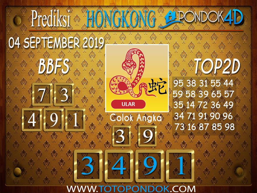 Prediksi Togel HONGKONG PONDOK4D 04 SEPTEMBER 2019