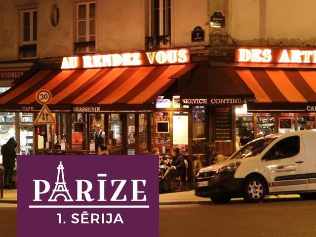 Celojums-uz-Parizi-1-ervina-video-blogs-43